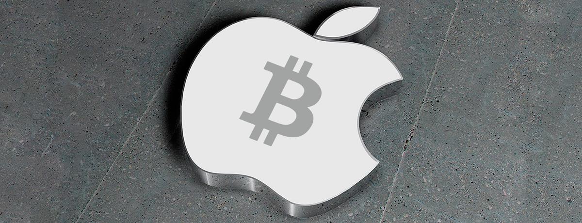 apple ir bitcoin)