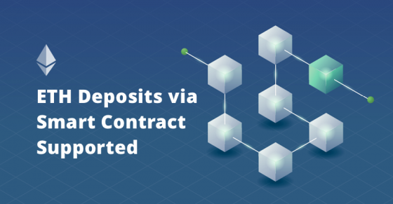 ETH Deposits via Smart Contract Now Supported on CEX.IO
