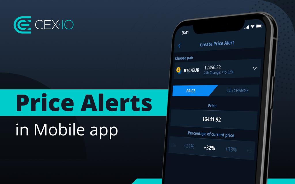 Price Alerts in CEX.IO Mobile App
