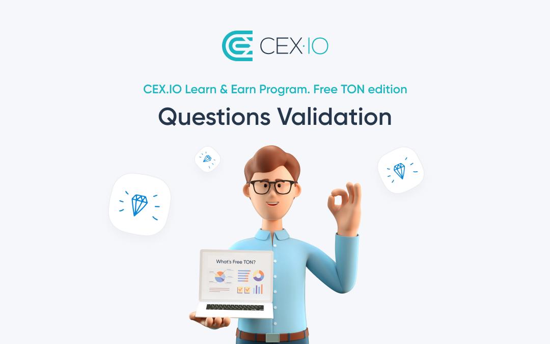 Learn & Earn Free TON: Validation