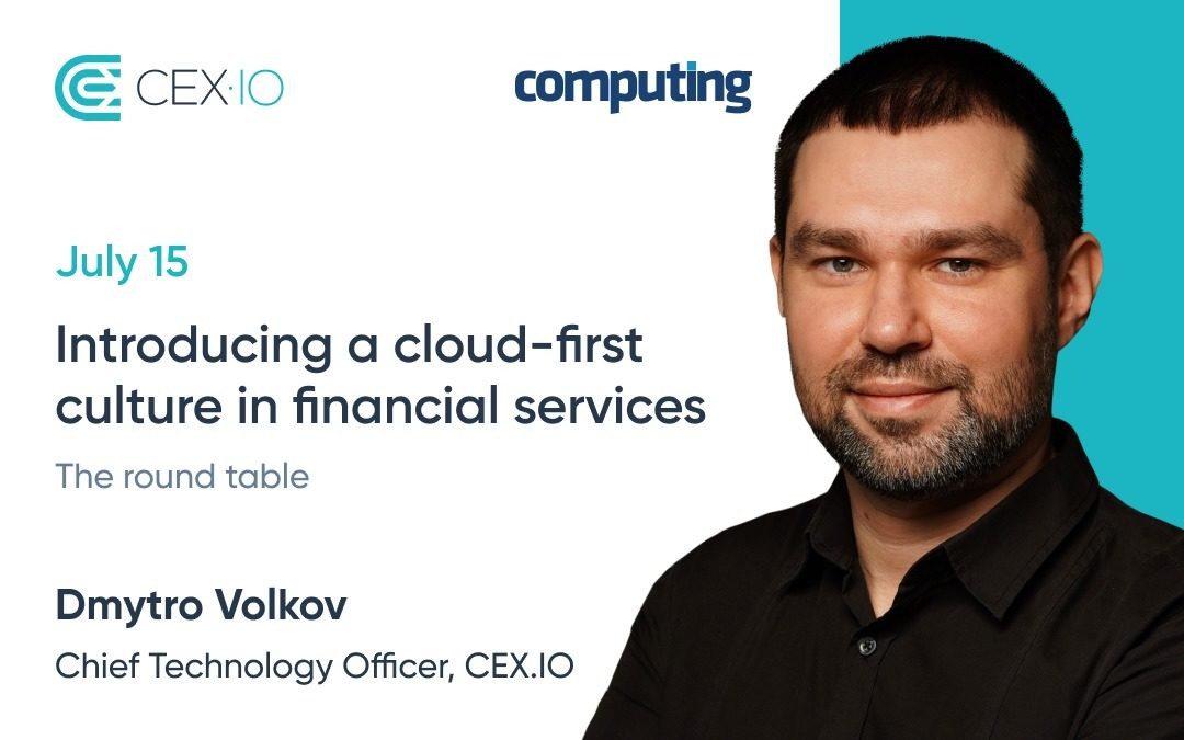 CEX.IO will take part in the online round table for IT-leaders dedicated to cloud technology