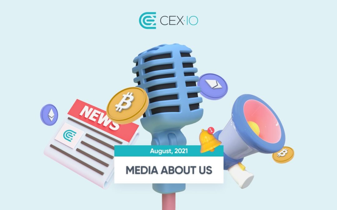 Media about us. August 2021